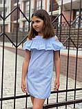 Платье детское с оборкой на плечах 128-140 см, фото 2