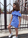 Платье детское с оборкой на плечах 128-140 см, фото 3