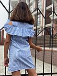 Платье детское с оборкой на плечах 128-140 см, фото 4