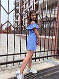 Платье детское с оборкой на плечах 128-140 см, фото 8