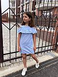 Платье детское с оборкой на плечах 128-140 см, фото 9