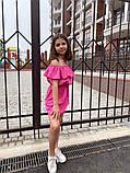 Детский сарафан с воланом на плечах 122-140см, фото 3