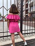 Детский сарафан с воланом на плечах 122-140см, фото 4