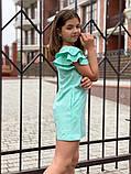 Детское платье Воланы 122-140см, фото 7
