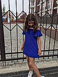 Стильный детский сарафан Stripe 122-140 см, фото 4