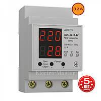 Реле контроля напряжения (барьер) ADECS ADC-0110-32 (защита от перепадов напряжения)
