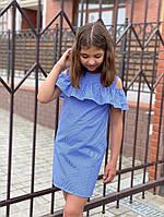 Платье детское с оборкой на плечах 128-140 см, фото 1