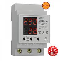 Реле контроля напряжения (барьер) ADECS ADC-0111-40 (защита от перепадов напряжения)