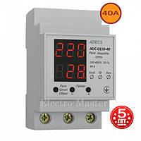 Реле контроля напряжения (барьер) ADECS ADC-0110-40 (защита от перепадов напряжения)