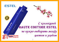 Шампунь для волос стабилизатор цвета Estel Professional Luxury Hair Estel Haute Couture Эстель Кутюр 1000 мл