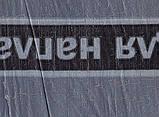 Унифлекс ЭПП  (10 кв.м) нижний слой, фото 3