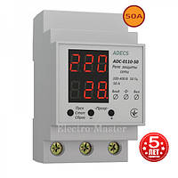 Реле контроля напряжения (барьер) ADECS ADC-0110-50 (защита от перепадов напряжения)