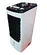 Портативний повітряний охолоджувач Gold Diamond TK00027 c пультом, зволожувач, очищувач, вентилятор, фото 2