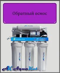 Система обратного осмоса AquaKut 50G RO-5 А-01