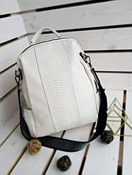 Жіночий шкіряний рюкзак розміром 33х28х15 см Білий (01140)