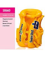 Жилет надувной  58660 желтый, винил (3-6 лет), 2 застежки