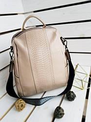 Жіночий шкіряний рюкзак розміром 33х28х15 см Бежевий (01141)