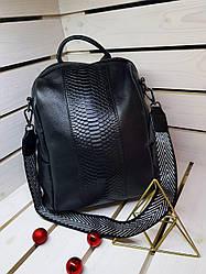 Жіночий шкіряний рюкзак розміром 33х28 см Чорний (01076)