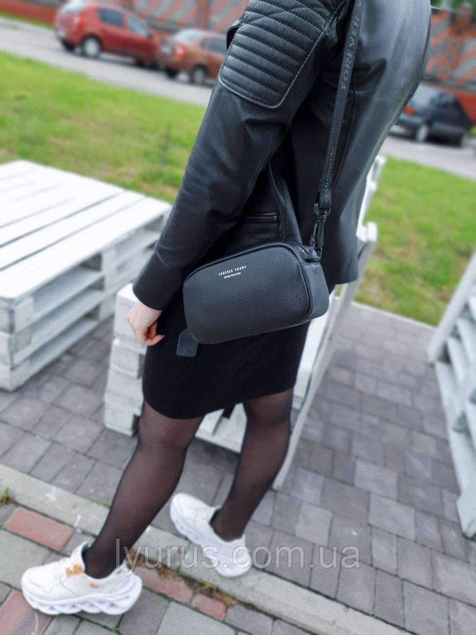 Женская кожаная сумка размером 22х12 см Черная (01100)