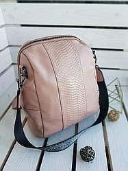 Жіночий шкіряний рюкзак розміром 33х28х15 см Бежевий (01203)