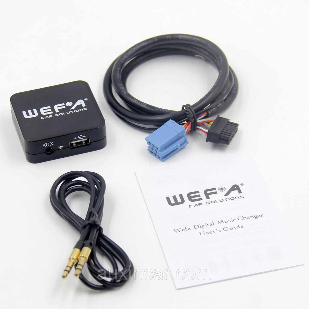 Автомобільний mp3 адаптер WEFA WF-605 MP3/USB/AUX для AUDI 8p