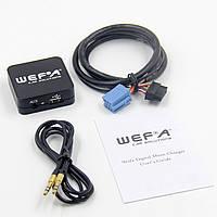 Автомобільний mp3 адаптер WEFA WF-605 MP3/USB/AUX для AUDI 8p, фото 1