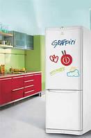 Новые холодильники Indesit Graffiti для творческих людей