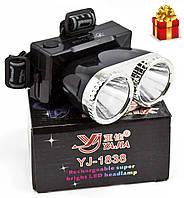 Аккумуляторный налобный фонарь Yajia YJ-1838 + Подарок