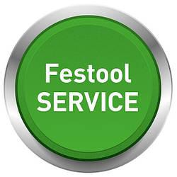 Сервисные услуги Festool