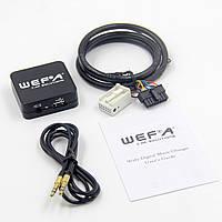 MP3 aux usb для Фольсваген VW12 - WEFA WF-605