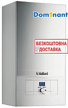 Котел газовий Vaillant atmoTEC pro VUW 240/5-3 двоконтурний димохідний, котел газовый Вайлант