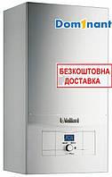 Котел газовий Vaillant turboTEC pro VUW 242/5-3 двоконтурний турбований, котел газовый Вайлант