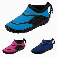 Коралки детские, обувь для дайвинга, серфинга и пляжа (аквашузы) Beco 92171