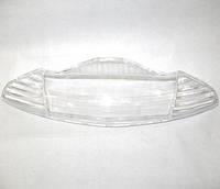 Стекло  фары  Honda Lead AF-48