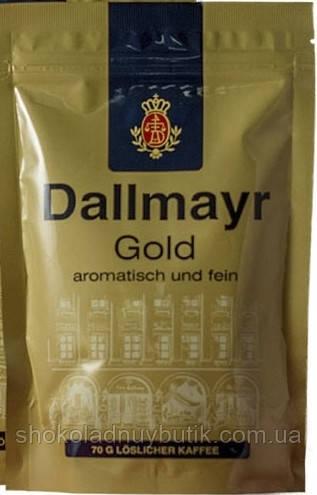 Кофе растворимый Dallmayr Gold 70г