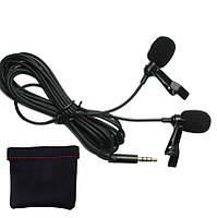 Подвійний петличний мікрофон для смартфона / планшета Alitek LavMic Dual + преміум кейс