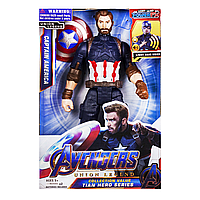 Фигурка герои Марвел (Avengers - Мстители) Капитан Америка | Captain America 30см со звуком scn