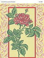 Схема для вышивания бисером ''Роза'' А3 29x42см