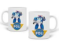 Кружка Робокар Поли (Robocar Poli) 330 мл Чашка Керамическая (20259-1620), фото 1