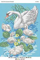 Схема для вышивания бисером ''Лебеди'' А3 29x42см