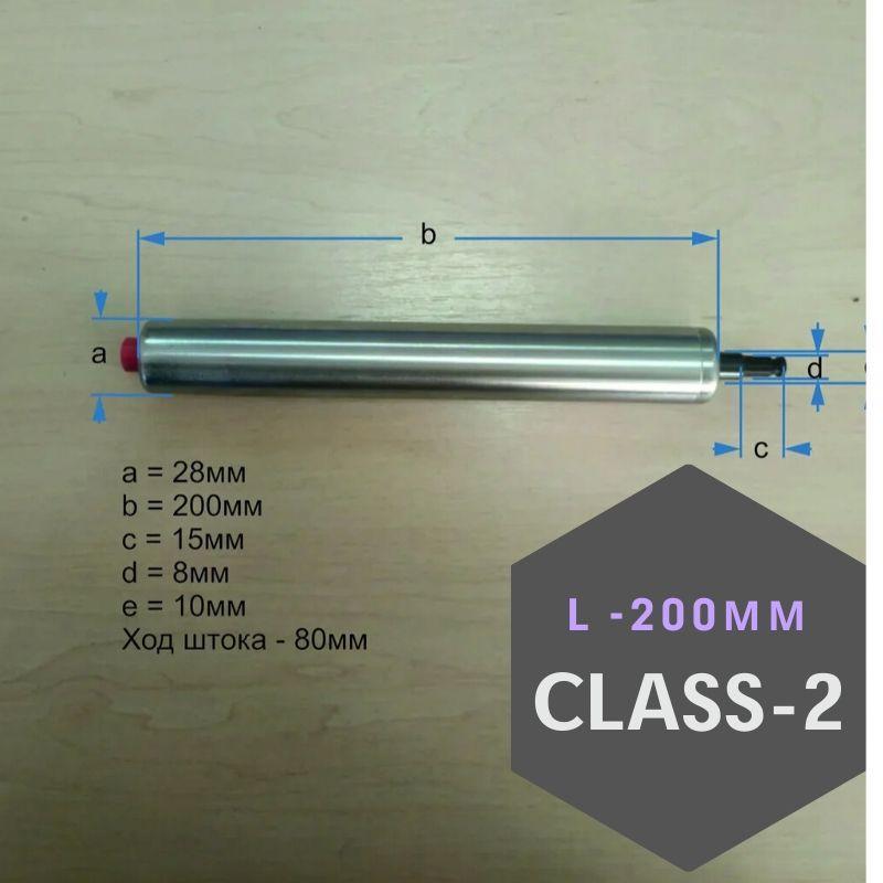 Поршень для пневмопатрона L-200мм Class 2