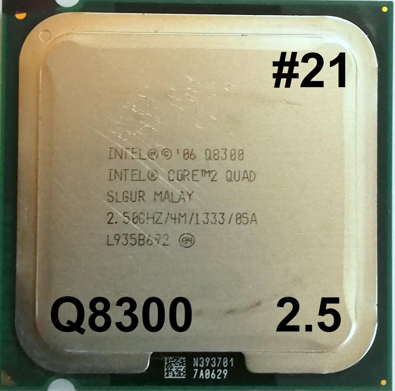Процессор ЛОТ#21 Intel Core 2 Quad Q8300 R0 SLGUR 2.5GHz 4M Cache 1333 MHz FSB Socket 775 Б/У