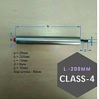 Поршень для пневмопатрона L-200мм Class 4