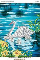 Схема для вышивания бисером ''Лебеди на пруду'' А3 29x42см