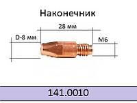 Наконечник, E-Cu/Alu - M6 D 1,2/8,0/28 141.0010