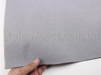 Автовелюр самоклейка Frota 1 светло-серый (фиолетовым оттенком) на поролоне, лист 58х100см
