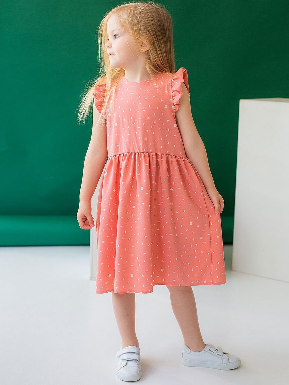Детское платье в горошек с рюшами на плечах персиковое размер 122