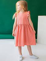 Детское платье в горошек с рюшами на плечах персиковое размер 122, фото 1