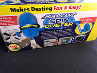 Щетка метелка для удаления пыли Spin Duster