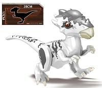 Динозавр большой белый Стигимолох Stygimoloch . Длина 28 см. Конструктор